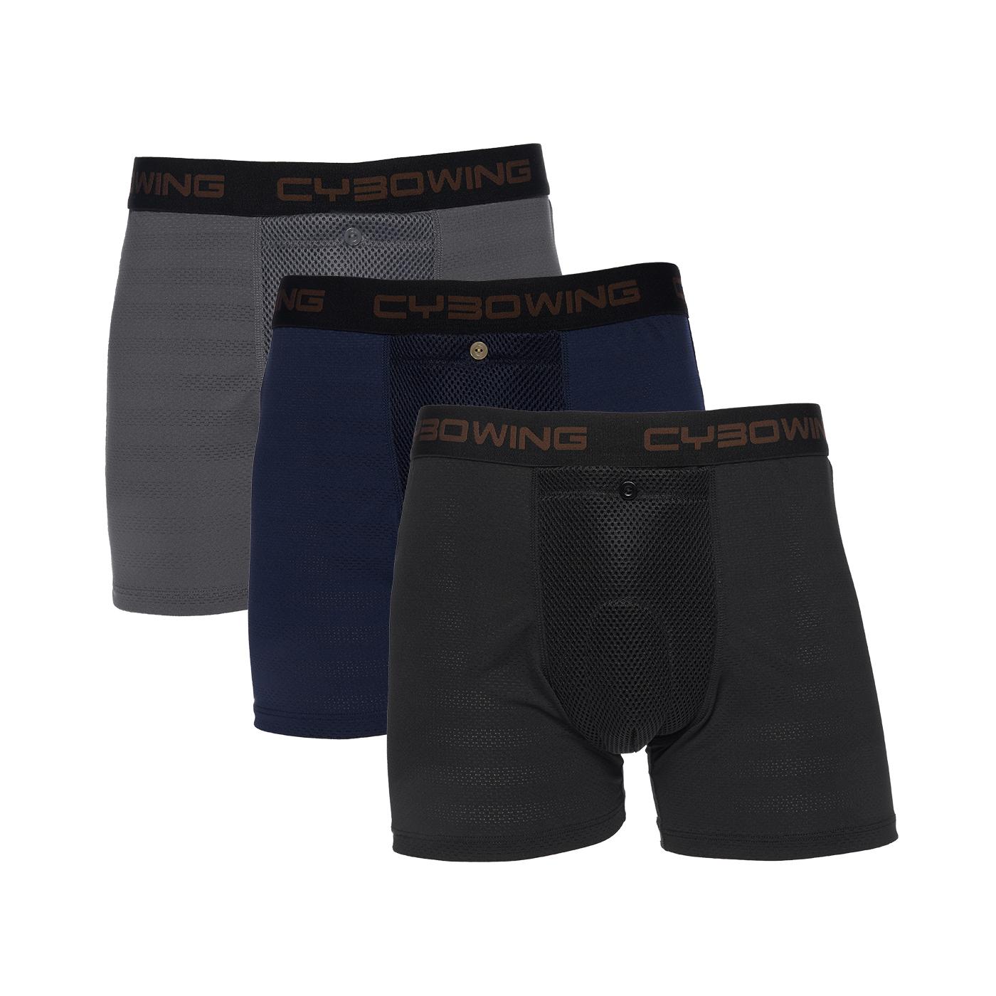 CYBOWING U Men's Underwear